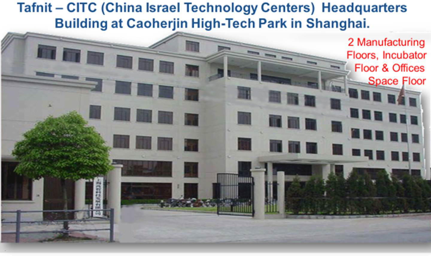 Tafnit- Technology Centres